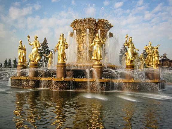 Alina Pettersen - VDNH, en av Moskvas vakre steder